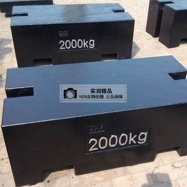 1噸2噸3噸鑄鐵砝碼產地直供