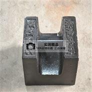 廠家直銷25kg鑄鐵砝碼,電梯配重(現貨)