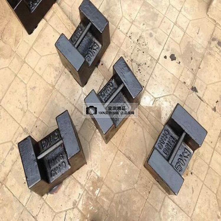 广西50公斤铸铁砝码 校验砝码现货供应