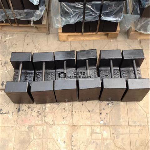 批发供应50公斤铸铁砝码 电子秤校验法码