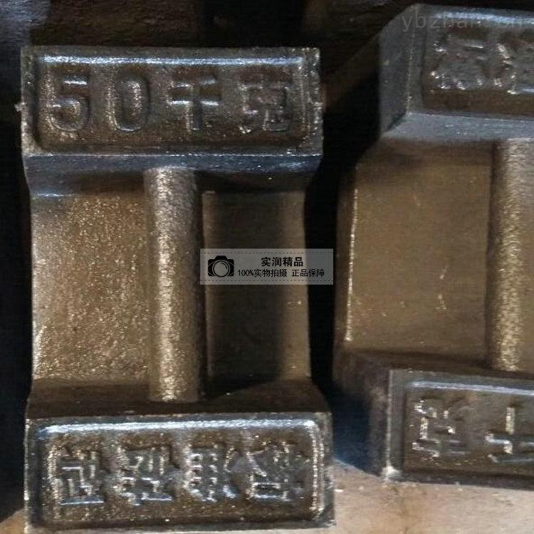 太仓m1级50kg铸铁砝码厂家直销