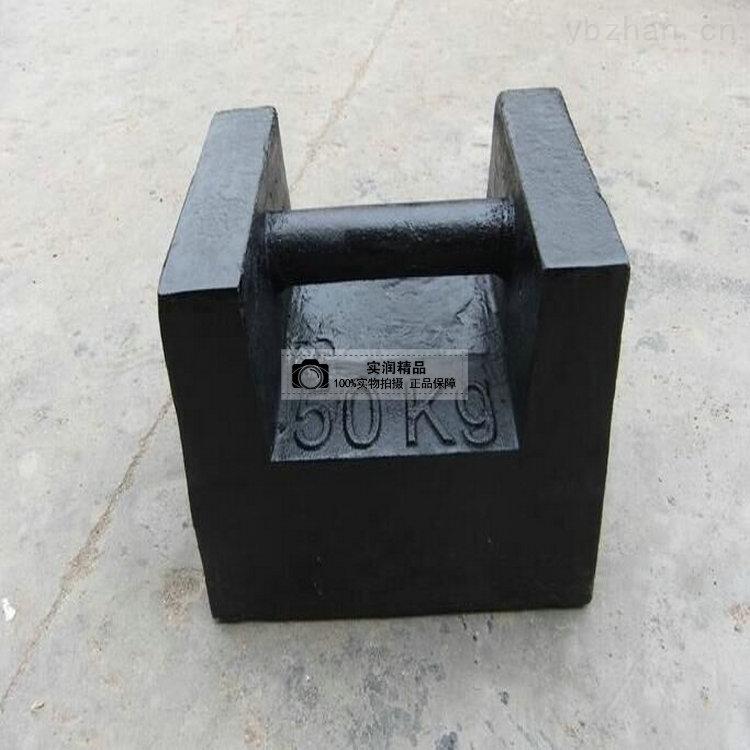 扬州50公斤铸铁砝码大量现货批发价
