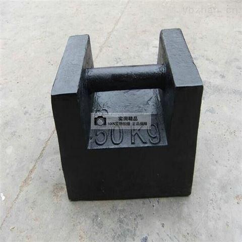50kg铸铁砝码5级(M1)(四等)标准