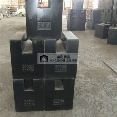 m1级500kg铸铁砝码 线缆厂地磅校验砝码选择