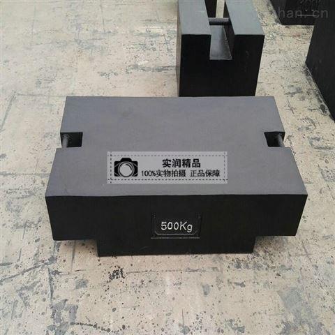 秦皇岛500公斤铸铁砝码源头厂家批发