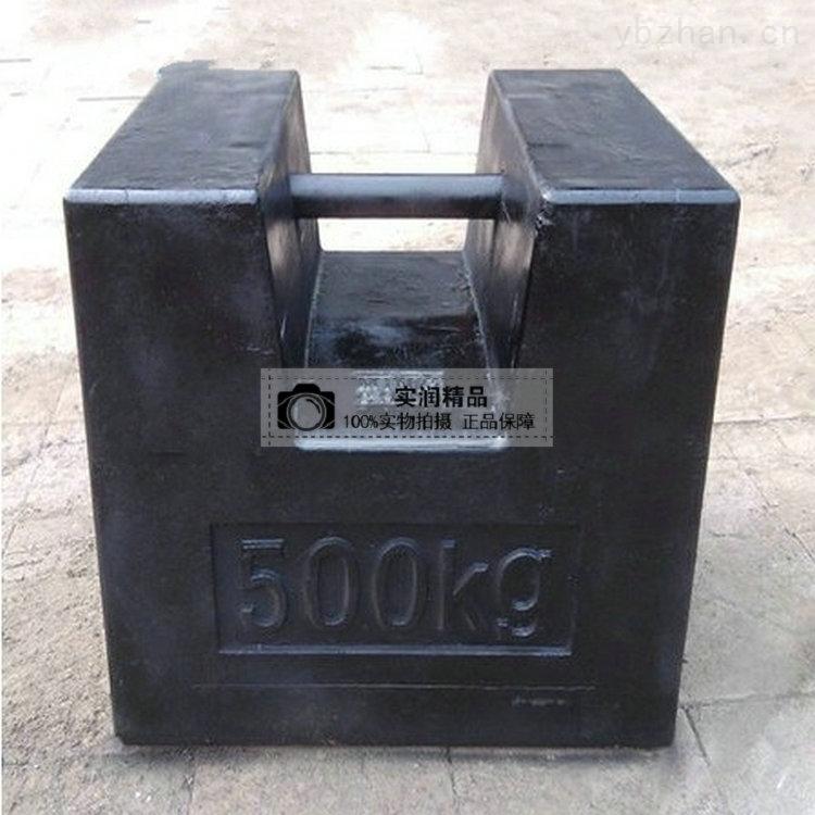 500公斤铸铁砝码 质保终身