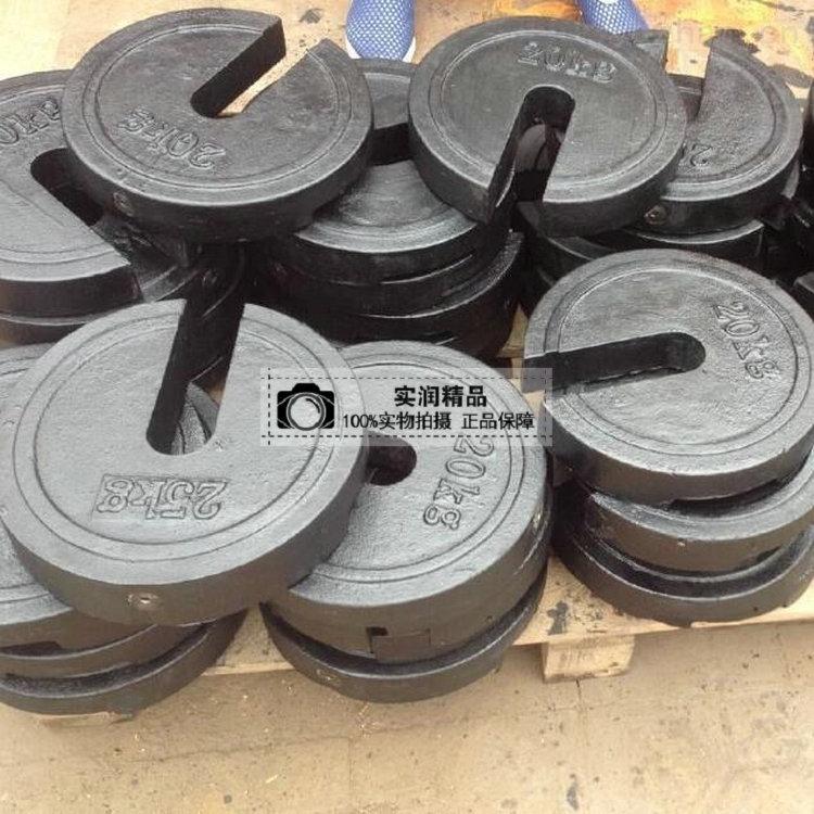 增砣砝码 10kg开口铸铁法码报价
