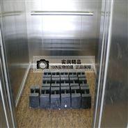 寧波20kg鑄鐵砝碼  電梯配重直銷