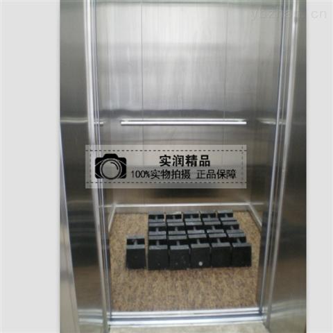 滁州电梯砝码厂家直销 25kg铸铁砝码价格