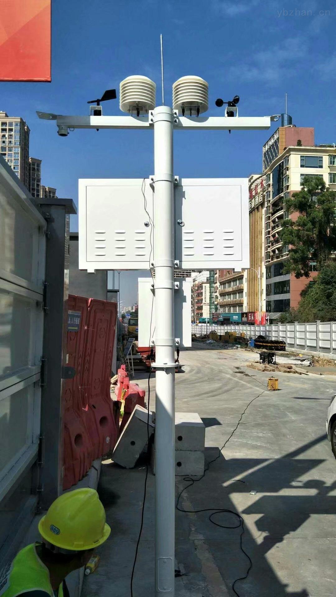 OSEN-YZ-重庆市建设工程施工一体化扬尘在线监控系统