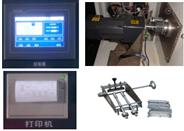 线缆低温检测智能型低温卷绕试验装置