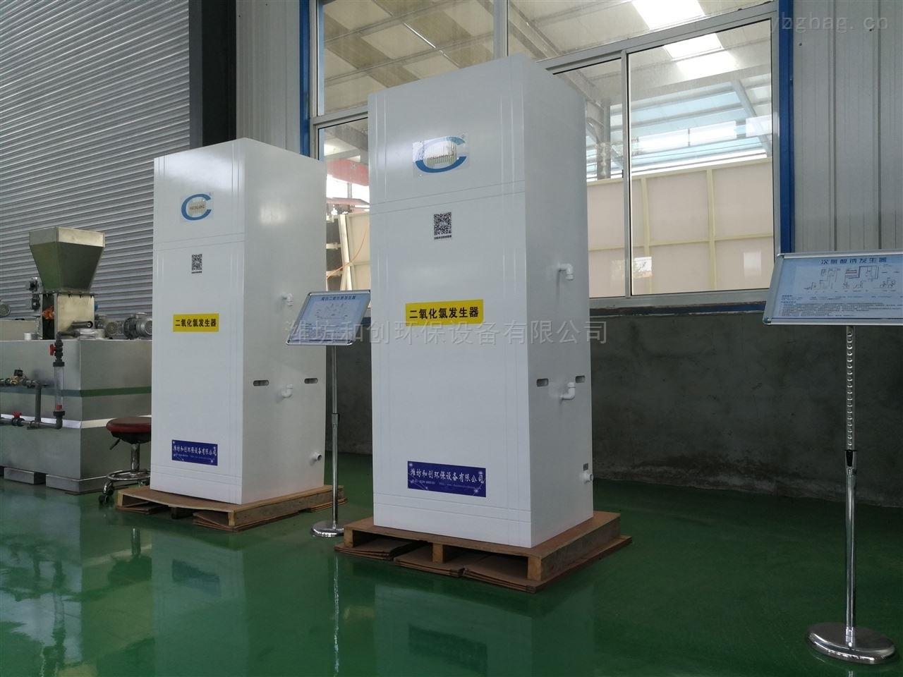 高纯二氧化氯发生器水处理消毒设备生产厂家