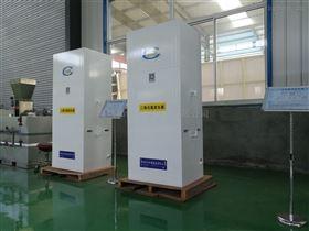 HC化学法二氧化氯发生器工艺流程
