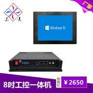 红河市东凌工控8寸工业平板电脑热门产品