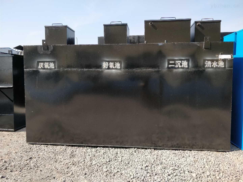 藁城療養院生活污水處理設備效果好