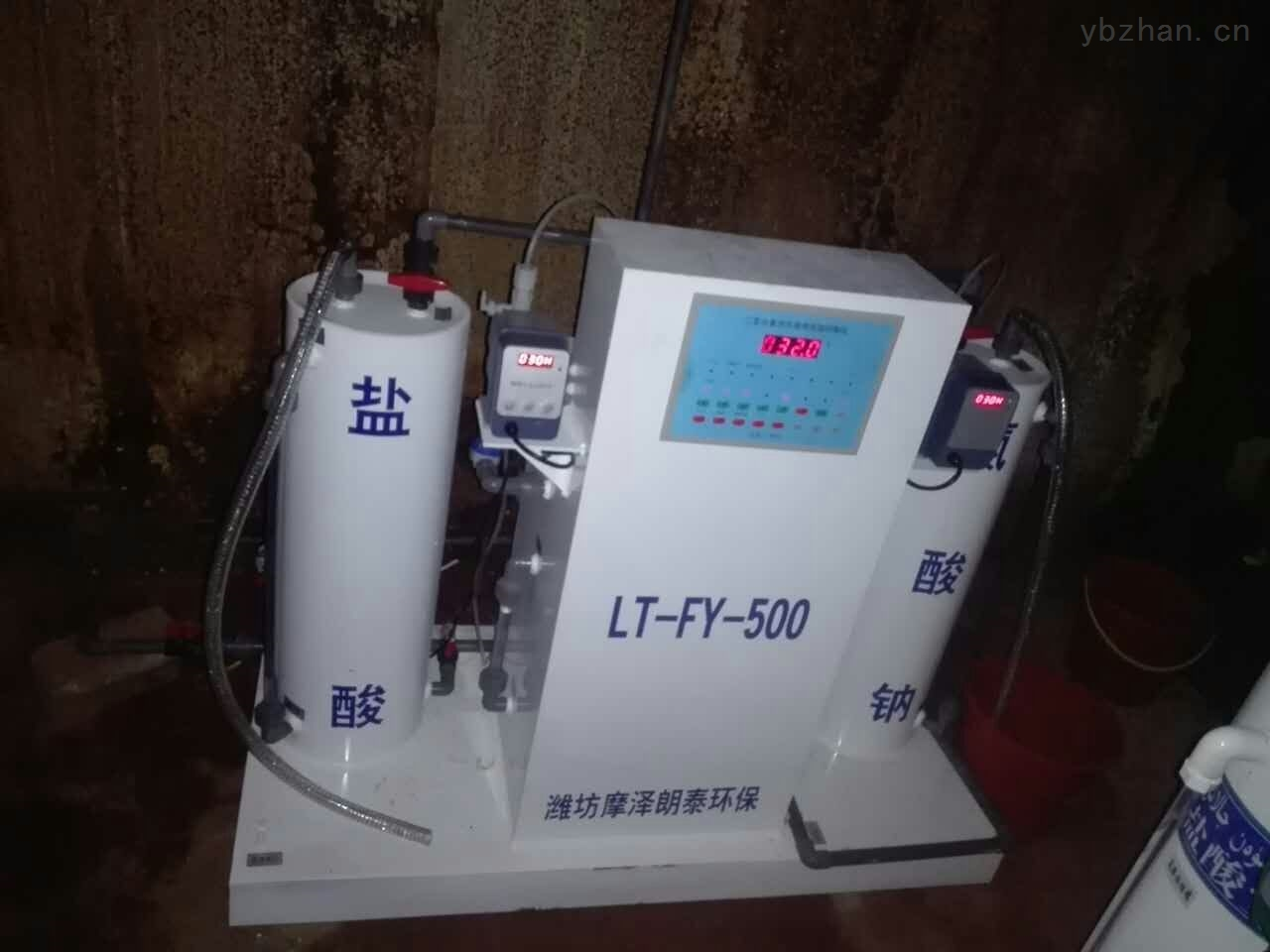 厂家直销邛崃基本型半自动二氧化氯发生器