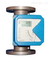 标准型LZ系列金属管轉子流量計