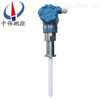 食品級衛生型液位變送器