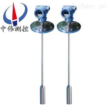 电容杆式液位变送器