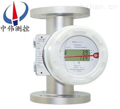 液晶型金属管转子流量计