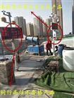 OSEN-YZ淮北空氣環境揚塵污染智能在線監測設備