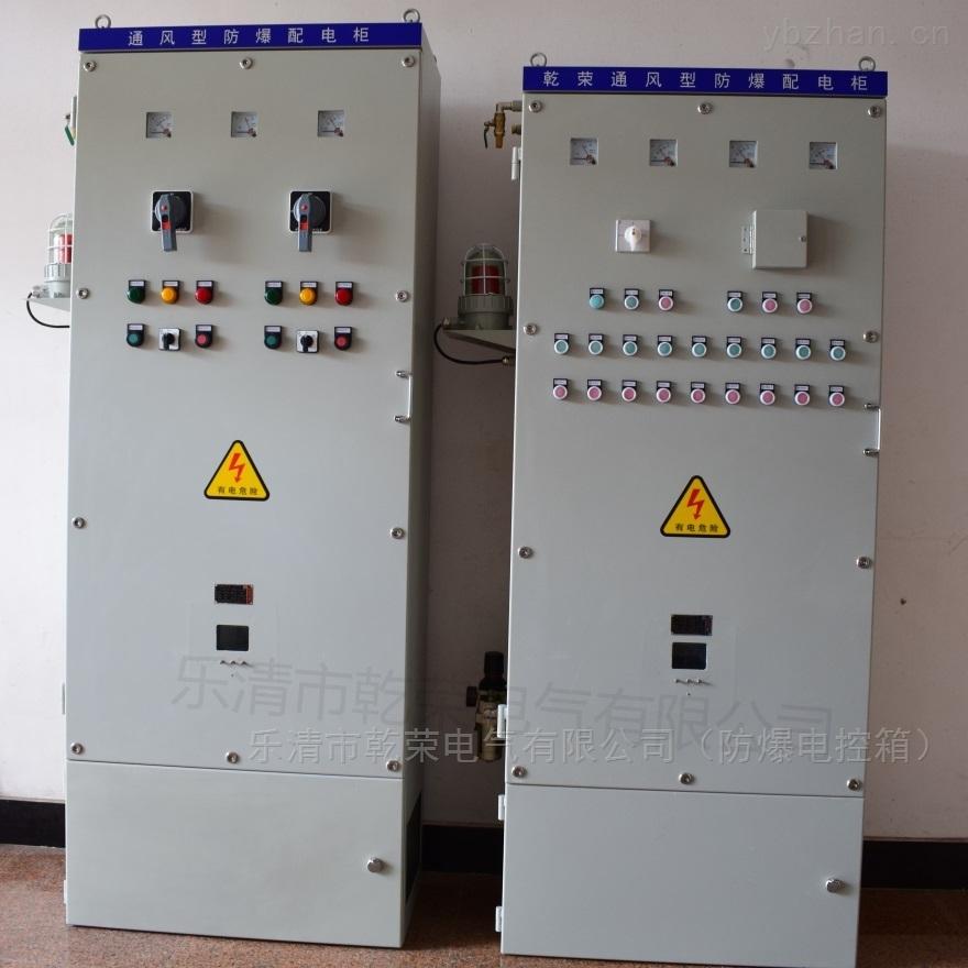 正压型不锈钢防爆配电柜 户外防爆控制柜
