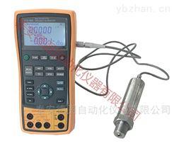 北京DTE-35多功能过程校验仪