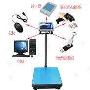 自动记录流水报表的电子秤深圳哪里有卖?