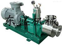 启东东盛混合均质乳化泵
