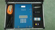 便携式超声波热量表 能量计 冷热能量表