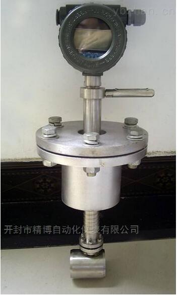 HLUGB-3-插入式渦街流量計