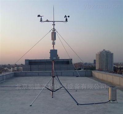 KD-QXY型校园气象站配置及安装方法