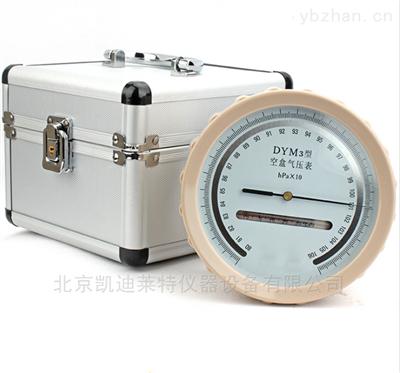 YM3型空盒式大气压力表