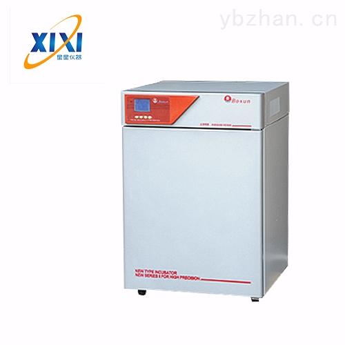 BG-50/80/160/270-上海博迅 BG系列隔水式电热恒温培養箱