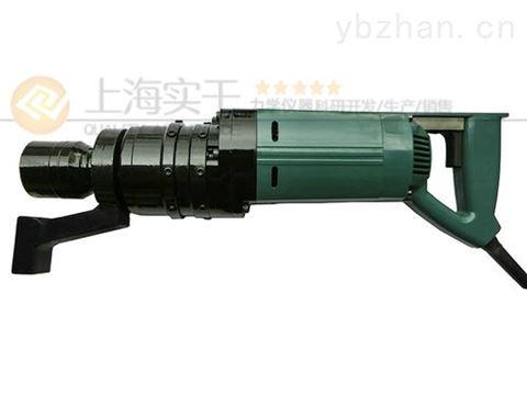 大型电动套筒扳手_套筒电动大型扳手生产商