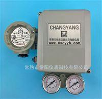 EP-5321電氣閥門定位器
