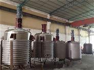 供应东莞外盘管反应釜 佛山树脂生产设备