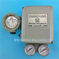EP-5321电气阀门定位器