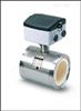 原装正品西门子SITRANS MAG 1100传感器