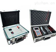 HDZJ-3000AHDZJ-3000A直流系统接地故障查找仪