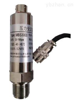SE930S数字式振动传感器变送器