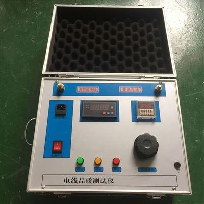 XM500A大电流发生器升流器长时间工作