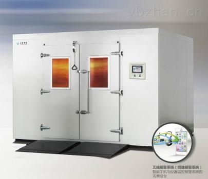 低温试验室类型