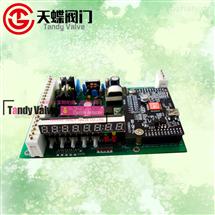 伯纳德电动执行器配件 控制板GAMX-2010