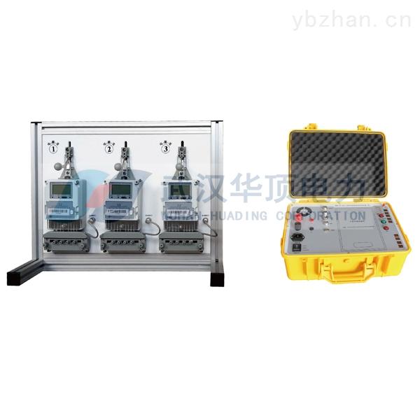 推薦HD-3001-云南省便攜式三相電度表校驗臺價格