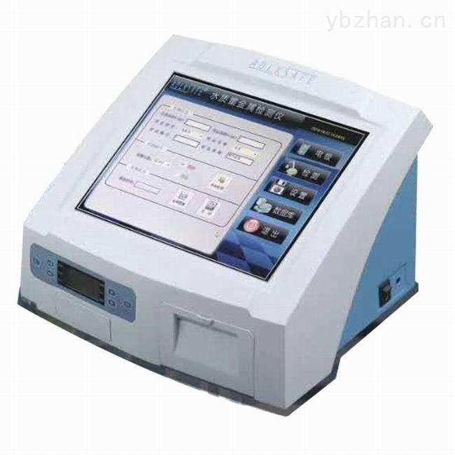 河南绥净-杭州水质重金属检测仪(GNSSZ-HM1810)