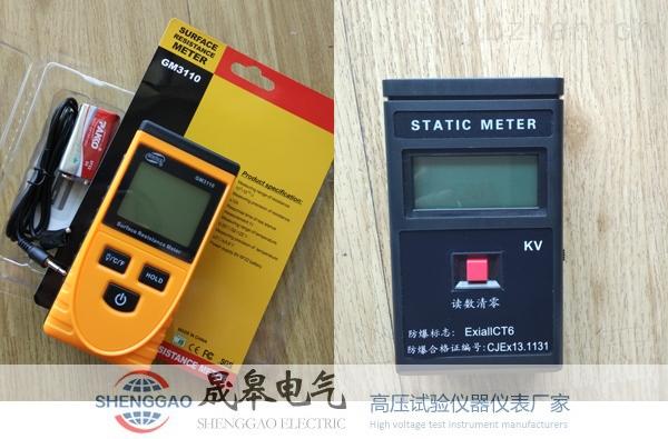EST101-靜電電位測試儀廠家