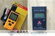 靜電電位測試儀,防雷檢測儀器設備