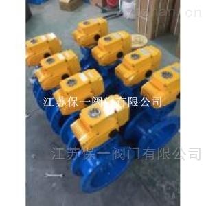 HQ-精小型電動執行機構生產廠家