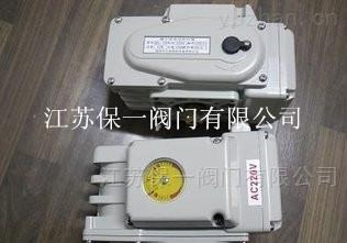 HQ-HQ精小型電動執行機構